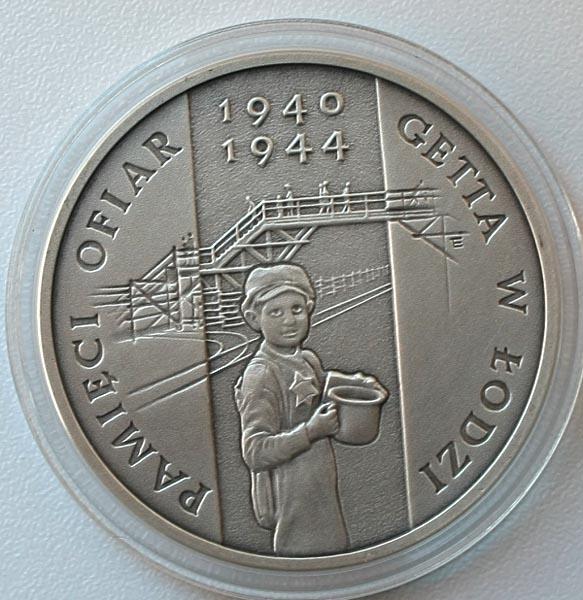 монета 10 рублей мценск цена